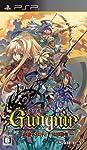 グングニル -魔槍の軍神と英雄戦争- amazon