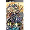 グングニル -魔槍の軍神と英雄戦争-