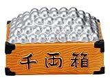 パチンコ千両箱 バンク (貯金箱) (小)SAN1578