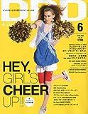 DDD (ダンスダンスダンス) 2009年 06月号 [雑誌]