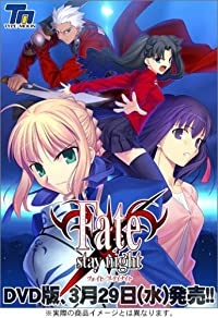 Fate/Stay night DVD