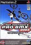 echange, troc Mat Hoffman's Pro BMX 2003[Import Japonais]