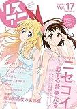 リスアニ!Vol.17 (M-ON! ANNEX 581号)