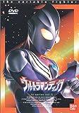 ウルトラマンティガ Vol.5 [DVD]