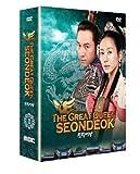 echange, troc Great Queen Seondeok 2 [Import USA Zone 1]