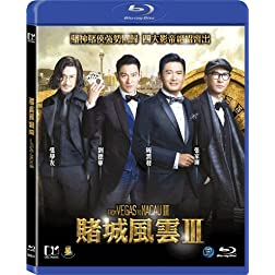 From Vegas to Macau III [Blu-ray]