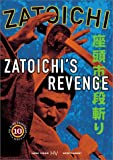 Zatoichi the Blind Swordsman, Vol. 10 - Zatoichi's Revenge