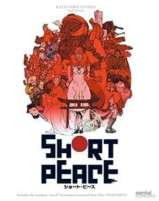 ショート・ピース 北米版 /Short Peace: Complete Collection [Blu-ray][Import]