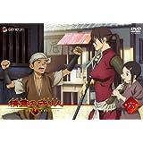 精霊の守り人 6 [DVD]