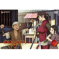����̎��l 6 [DVD]