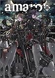 amaro 2012 winter (マジキューコミックス)