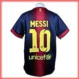 サッカーユニフォーム 【2013モデル】 ◆バルセロナ ホーム リオネル・メッシ 背番号10 ◆レプリカサッカーユニフォーム ◆大人用