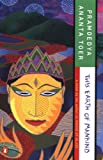 This Earth of Mankind (Buru Quartet) (0140256350) by Toer, Pramoedya Ananta