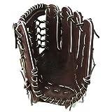 MIZUNO(ミズノ) ベースボール 硬式グローブ グローバルエリート QMライン 外野手用 13 ブラウン 1AJGH12307 68