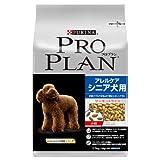 ネスレ PROPLAN プロプラン アレルケア シニア犬用 2.1kg