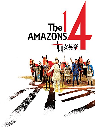 The 14 Amazons
