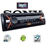 VW-Bus-T3-Sony-CDX-G1101U-CDMP3USB-Autoradio-Einbauset