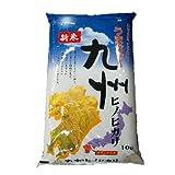 九州(宮崎県)産 白米 ヒノヒカリ 10キロ 平成25年産