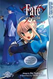Fate/stay night Volume 4 (Fate/Stay Night (Tokyopop))