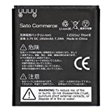 Sato Commerce HTC J HTI13UAA Z321E 互換バッテリー ( ISW13HT / Titan2 ) 3.7V 1950mAh
