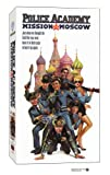 Police Academy 7 - Mission to Moscow [VHS]