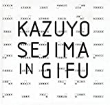 echange, troc GIFU - Sejima
