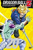 DRAGON BALL Z ��20�� [DVD]