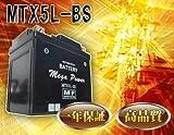 バイク バッテリー リード100 型式 BD-JF06 一年保証 HTX5L-BS 密閉式 5L-BS