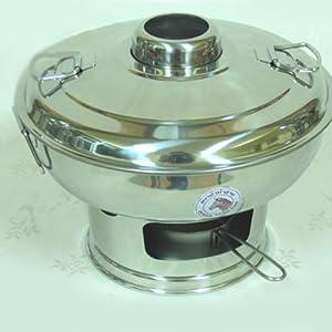 Amazon.com : Hot pot (Wax) 20 cm. zebra. best brands ...