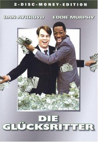 Die Glücksritter (Money Edition) [2 DVDs]