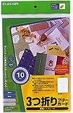 ELECOM MT-3F50 (3ツ折)フリーカード