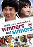 Winners And Sinners [DVD]