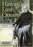 American Experience: Hawaii's Last Queen