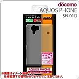 レイアウト docomo AQUOS PHONE SH-01D用ハードコーティングシェル/クリア RT-SH01DC3/C