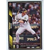 オーナーズリーグ 05-120 黒 マートン(阪神)
