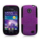 3-in-1 Bundle For Samsung Illusion/Galaxy Proclaim-APEX Mesh Dual- Layer Hard/Gel Hybrid Kickstand Armor Case (Purple/Black)+ICE-CLEAR Screen Protector Shield(Ultra Clear)+Touch Screen Stylus