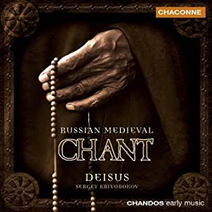 Russian Medieval Chant