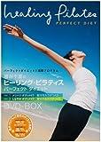 福井千里のヒーリング・ピラティス パーフェクト ダイエット DVD-BOX