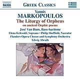 マルコプーロス:オルフェウスの典礼