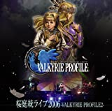 Live 2006: Valkyrie Profile, Vol. 2