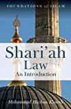 img - for Shari'ah Law (Foundations of Islam) book / textbook / text book