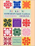 Poakalani Hawaiian Quilt Cushion Patterns & Designs, Vol. 3: Fifteen Original Block Patterns and Designs for both the Experienced and Beginning Quilter