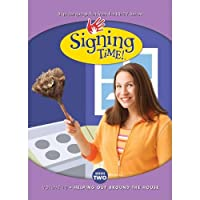 Signing Time Series 2 Vol. 10 - Helping Out Around the House