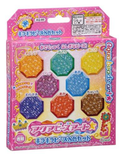 1 X Aqua beads Art Glitter beads 8 color set (japan import) - 1
