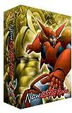echange, troc New Getter Robo: Complete Box Set Volume Box (4pc) [Import USA Zone 1]