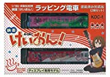 1/150 京阪600形 映画「けいおん!」ラッピング電車 (2輌セット) 完成品