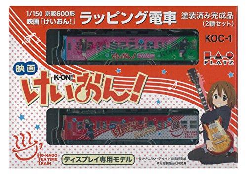 プラッツ 1/150 京阪600形 映画「けいおん!」ラッピング電車 (2輌セット) 完成品 プラモデル