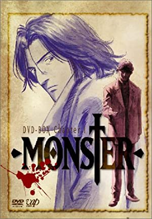 MONSTER DVD-BOX