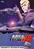 Area 88, Vol. 3: Tightrope at the Speed of Sound