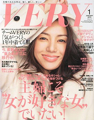 VERY (ヴェリィ) 2015年 01月号 [雑誌]
